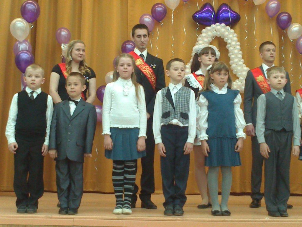 Поздравление для выпускников начальной школы от учеников